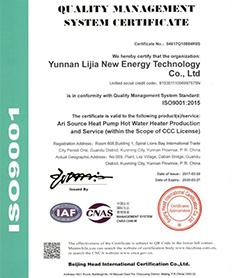 ISO9001管理体系认证英文版