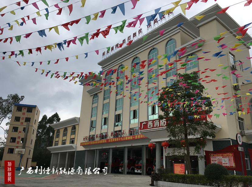 上林县消防大队营房利佳空气能热水器
