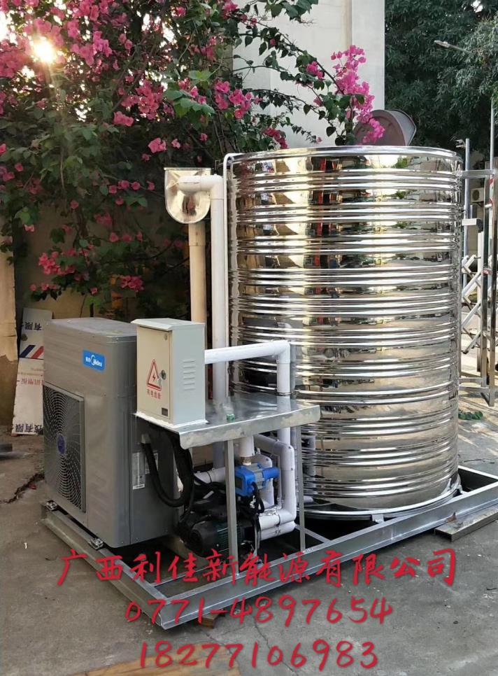 美的 2匹 空气能热水器一体机 别墅 公寓 专用