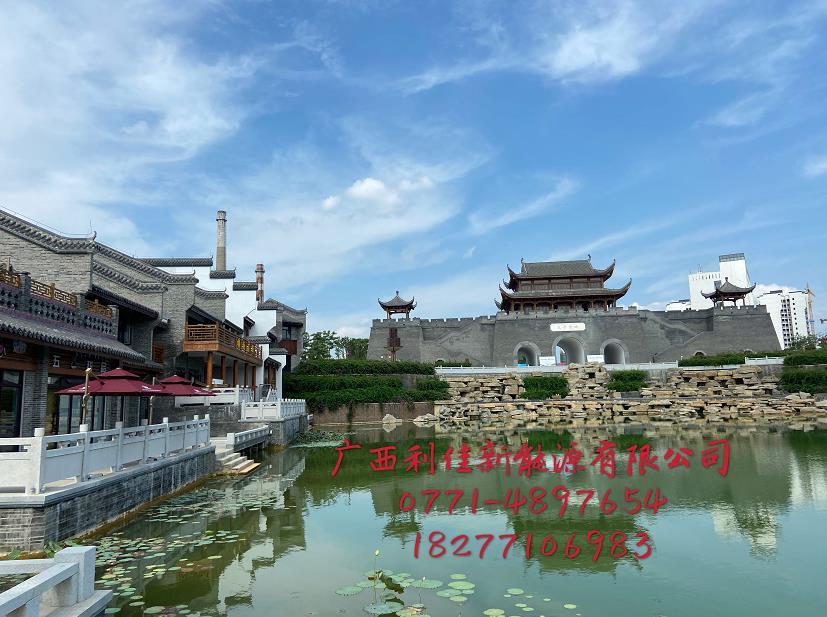 太平古城 民宿 酒店平板太阳能集热器+空气能vwin361