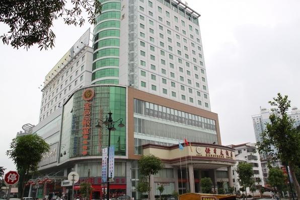 恒升大酒店