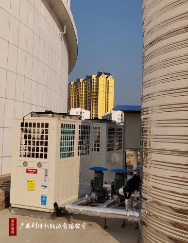 鹿寨县体育馆2台20匹利佳空气能热水项目