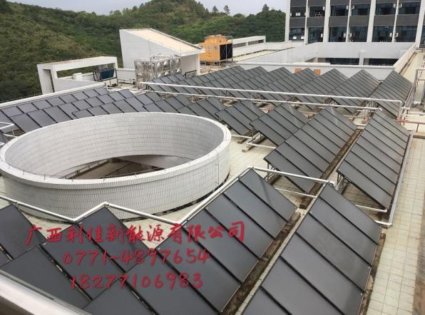 南宁政法干部学院 太阳能+空气能热水系统