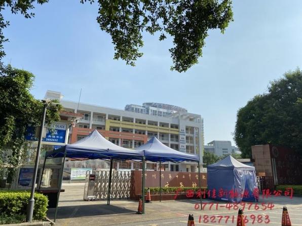 柳州市第十二中宿舍楼 空气能热水器