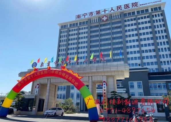 南宁市第十人民医院 太阳能+空气能热水系统