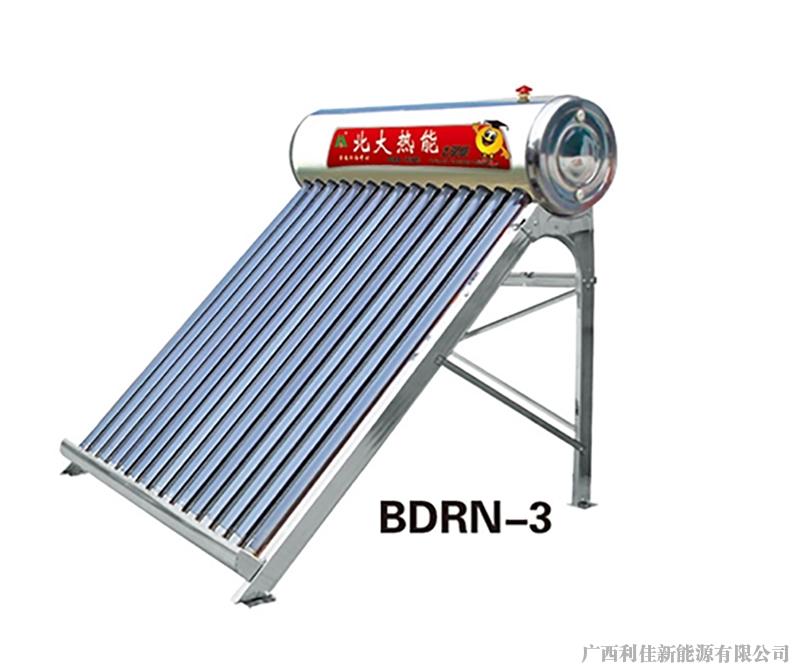 北大热能太阳能热水器(不锈钢)