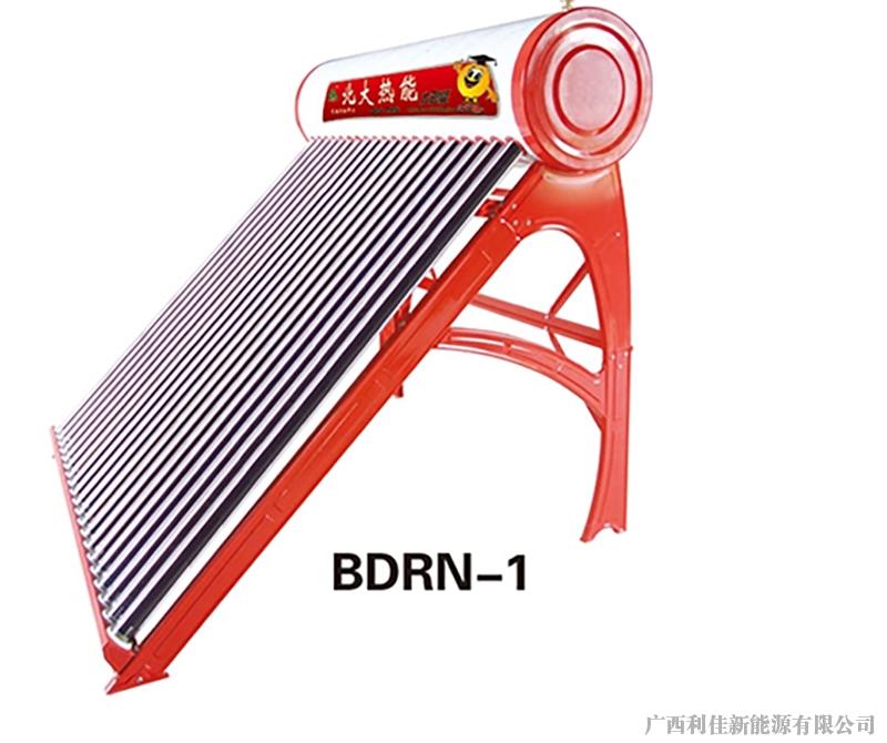 北大热能太阳能热水器(彩钢)