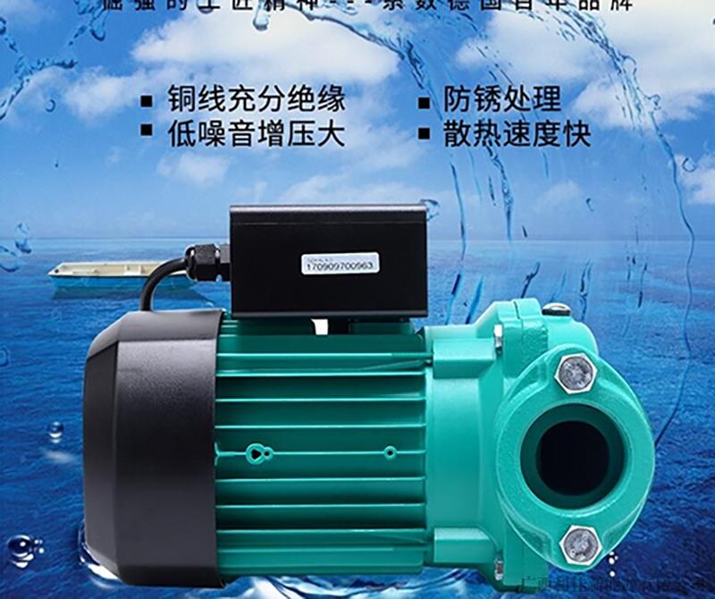 德国威乐PH-102EH冷热水循环泵管路增压泵锅炉加压泵暖气泵