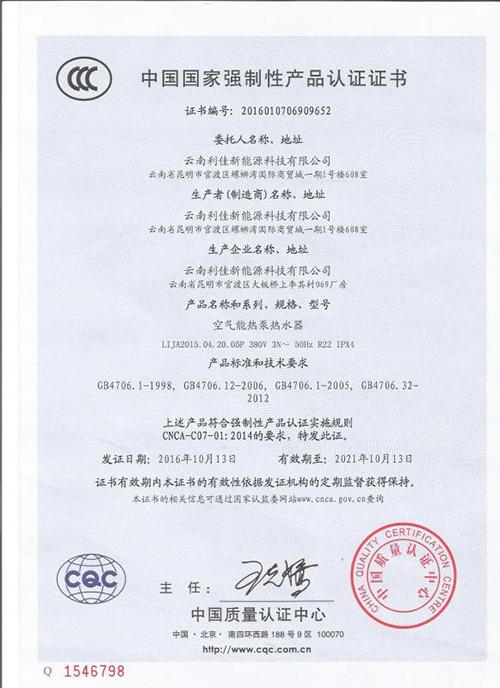 3C认证500.jpg