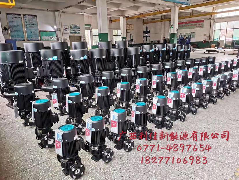 源立水泵 热水 循环泵 增压泵 变频泵 管道泵 1.jpg
